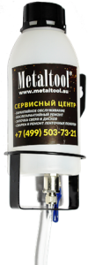 Устройства для подачи СОЖ Metaltool